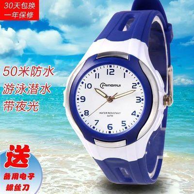 儿童手表女孩游泳防水男孩夜光石英表中小学生电子表韩版小孩手表