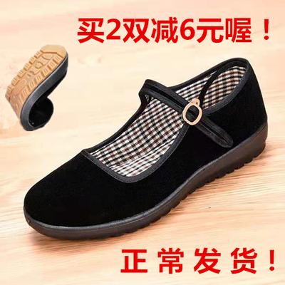 断底包换】黑一带软底老北京布鞋酒店工作鞋平跟黑布鞋广场舞女鞋