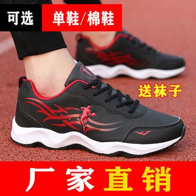 男鞋秋冬季加绒棉鞋皮面休闲运动鞋韩版潮流学生保暖跑步旅游鞋子