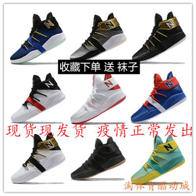 NB篮球鞋男女鞋莱恩科怀伦纳德1代OMN1S卡哇伊莱昂纳德一代