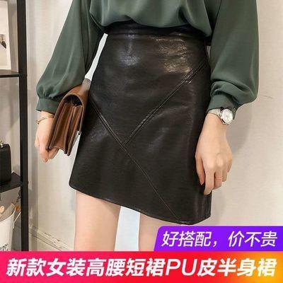 冬季新款大码女装高腰短裙PU皮半身裙显瘦A字裙包臀短女裙包邮