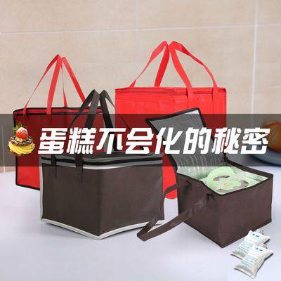 蛋糕饭盒外卖保温袋大号便当包铝箔加厚保冷保鲜袋冷藏袋定制定做