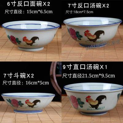 瓷都复古陶瓷餐具大汤碗大汤勺家用鸡公碗老式怀旧吃饭碗高脚面碗