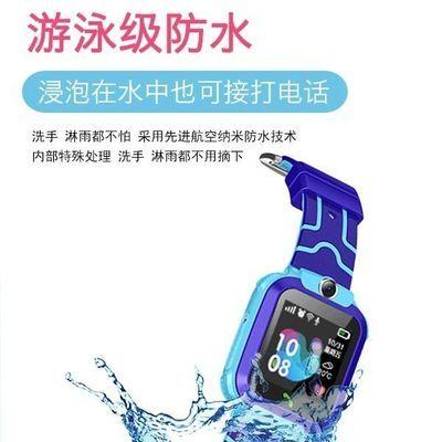 JiuMao/九猫儿童智能4G电话手表防水视频通话GPS定位学生触摸屏机