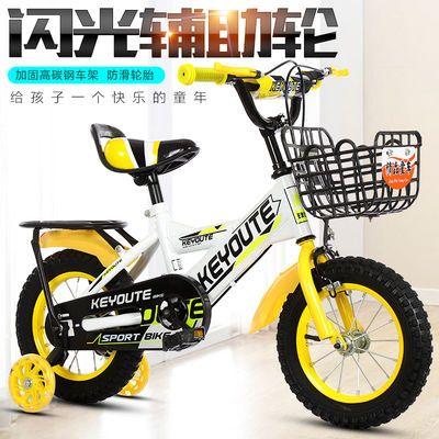 新款儿童自行车3-4-6-8-10岁男女孩单车12/14/16/18/20寸脚踏单车