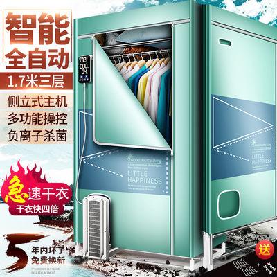 干衣机家用烘干机速干衣速干烘衣机婴儿衣服风干器烘干柜折叠衣柜