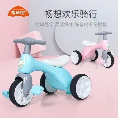 儿童三轮车脚踏车1-2-3-4岁小孩男女宝宝脚蹬车子婴儿幼童自行车