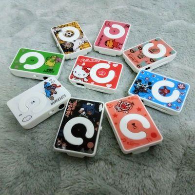 随身听MP3播放器卡通夹子插卡迷你跑步运动学生MP4带记忆可爱