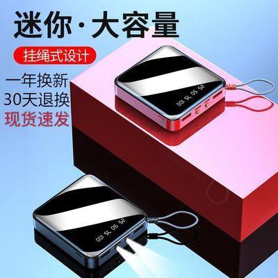 迷你快充10000毫安大容量充电宝苹果安卓所有智能手机通用