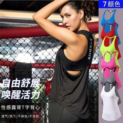 夏季女士T字运动背心速干宽松工字背心健身跑步上衣透气瑜伽服装
