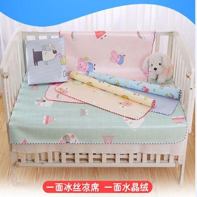 新款冰丝凉席隔尿垫夏季防水床垫婴儿宝宝水晶绒爬垫可洗透气吸水
