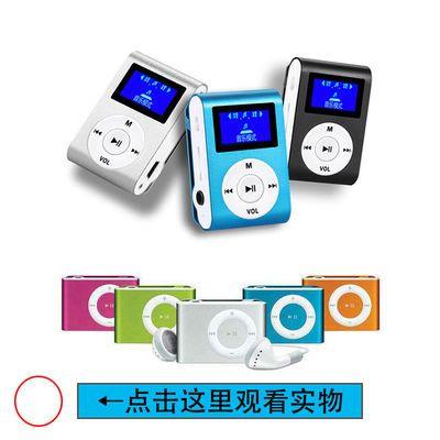 学生mp3播放器随身听MP3金属夹子运动可爱有屏迷你创意跑步音乐