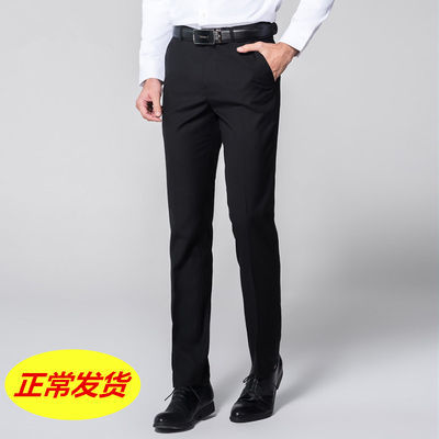 春夏新款男士修身西裤韩版黑色潮流男裤子青年商务正装西装长裤