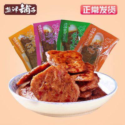 盐津铺子手撕风味豆筋168g 湖南特产豆干小吃麻辣豆制品素肉散装
