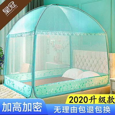 皇冠蚊帐家用蒙古包三开门2米床加高加密1.2m1.8米两门免安装蚊帐