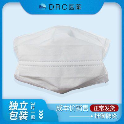 3只装|当天发货|进口日本DR.C医药银钛滤膜口罩