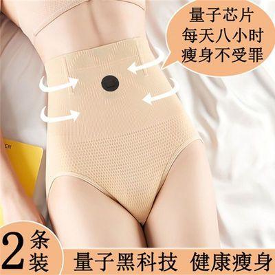 快瘦十斤  燃脂瘦身裤收腹内裤女高腰美体提臀中腰收腹裤瘦肚束腰