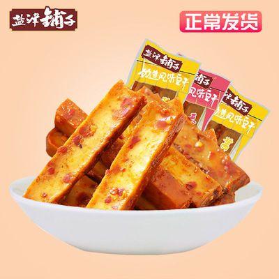 盐津铺子劲道风味豆干168g/500g散装香辣麻辣手撕豆腐干零食小吃