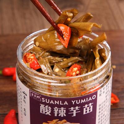 【酸辣芋苗酸】广西芋苗酸横县芋苗酸瓶装即食酸的下饭菜300g