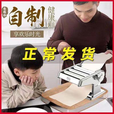 俊媳妇家用面条机小型多功能压面机乐腾擀面机擀面机饺子馄饨皮机