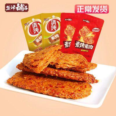 盐津铺子手撕素肉200g/包麻辣零食清纯豆干素肉 散装辣条香辣小吃