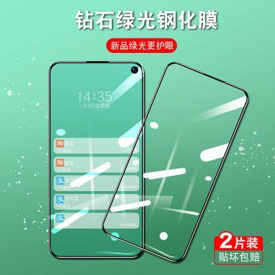 vivoX30绿光钢化膜x27护瞳x23蓝光x21护眼s5原厂屏保s1pro手机莫