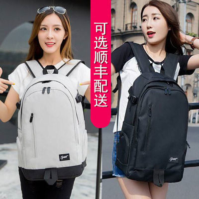 防泼水时尚初高中学生书包大容量双肩包韩版女学生旅行包男电脑包