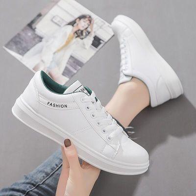2020春季新款百搭小白鞋女系带透气学生板鞋女韩版ins平底跑步鞋
