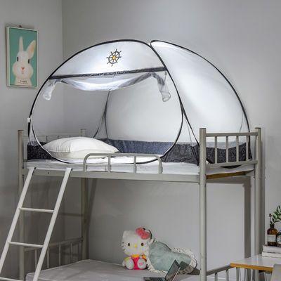 学生蚊帐宿舍上下铺免安装蒙古包可折叠90cm寝室单人床1.0米加密u