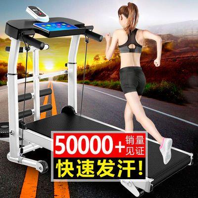 吉灿多功能机械跑步机【质保十年】家用走步机扭腰踏步机健身器材