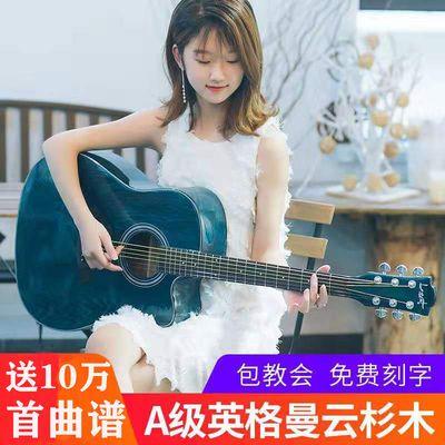 吉他41寸木吉他38寸民谣初学者男女学生新手练习吉它成人入门乐器