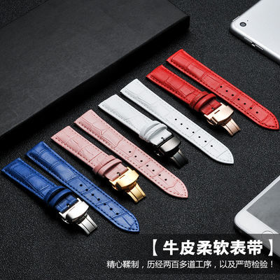 真皮表带小牛皮表带手表带蝴蝶扣配件表链代用天梭浪琴卡西欧DW