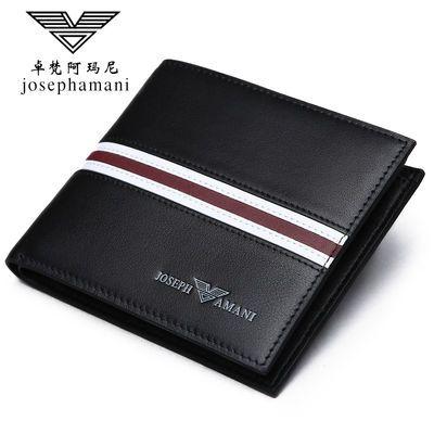 卓梵阿玛尼男士钱包正品商务休闲欧美真皮钱夹短男皮票夹横款牛皮
