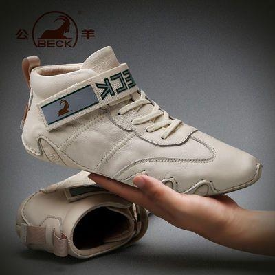 公羊男鞋新款真皮夏季透气鞋子男韩版英伦男士休闲皮鞋高帮马丁靴