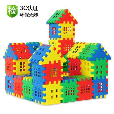 儿童益智拼插搭盖房屋积木玩具图男女小孩子幼园宝宝早教手工DIY