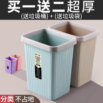 垃圾桶无盖长方形家用大号塑料客厅厨房卫生间办公小纸篓分类干湿