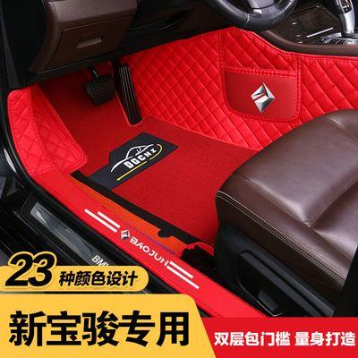 包门槛新宝骏RS3 RS5 RC6 RM5全包围专用丝圈汽车脚垫