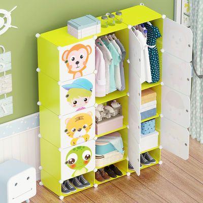 简易儿童衣柜卡通经济型塑料布艺组装宝宝小储物收纳柜子简约现代