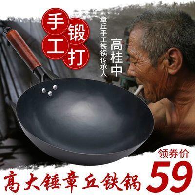 章丘铁锅官方旗舰老式家用无涂层纯手工不粘炒锅煤气灶专用炒菜锅