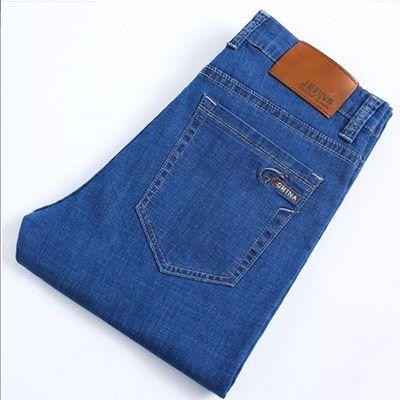 【全国包邮】夏季超薄款高弹力宽松直筒高腰加肥加大码男士牛仔裤