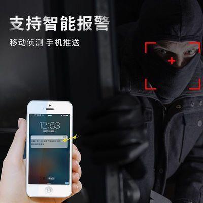【可选顺丰配送】无线wifi网络监控摄像头手机远程室内家用室外防