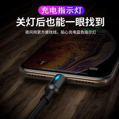 苹果数据线x原装xs手机华为充电线11快充iphone6/7/8/6s/xr/p安卓