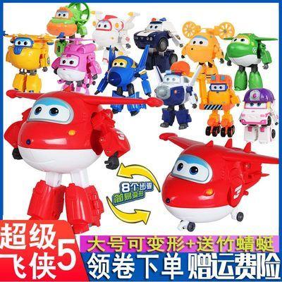 【8只装+金宝+飞侠贴纸】超级飞侠大号变形玩具一套装儿童男女孩