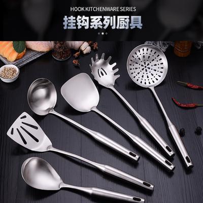 不锈钢厨房烹饪用具防烫圆柄炒菜锅铲勺家用砂光汤勺挂钓六件套装