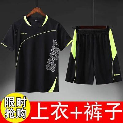 男装秋冬运动套装男短裤两件套男士短袖t恤运动服休闲裤宽松裤子