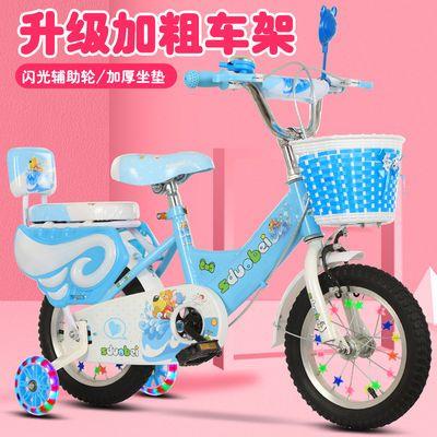 新款现在拍下送大礼包儿童自行车12寸14寸16寸18寸20寸3岁5岁6岁