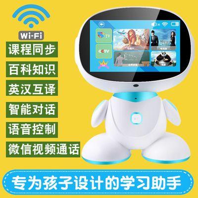 智能早教机器人学习机多功能语音对话小度小胖小帅儿童玩具故事机