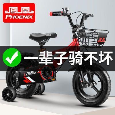 凤凰儿童自行车男孩2-3-6岁宝宝小孩脚踏单车女孩童车女童公主款