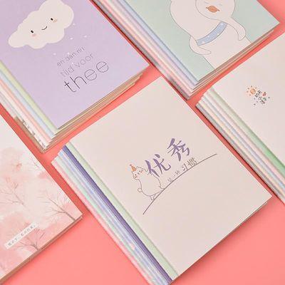 8本装B5笔记本16K车线本32张韩国记事本创意学生本子作业本日记本