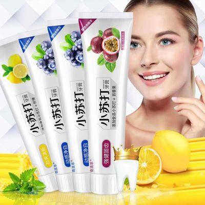 【超值4支装】正品小苏打牙膏水果香型100g/180g美白去黄清新口气